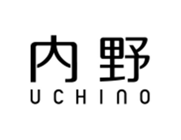 内野UCHINO