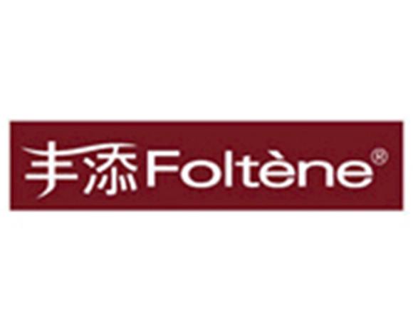 丰添Foltène