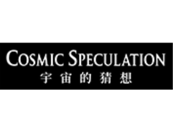 COSMIC SPECULATION