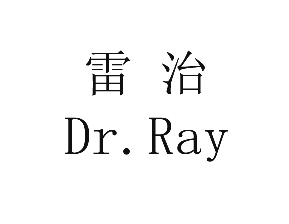 Dr.Ray雷治