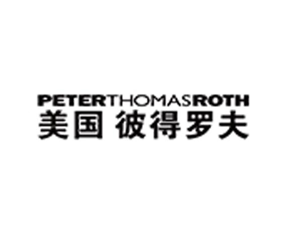 Peter Thomas Roth 彼得罗夫